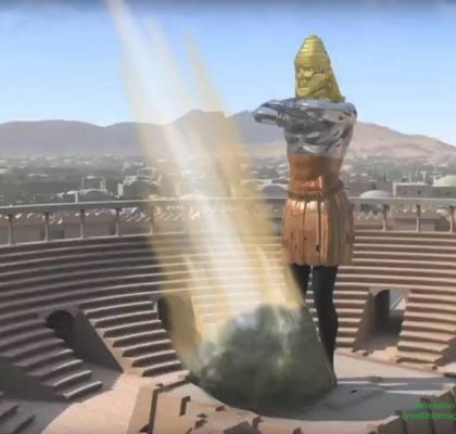 Nebuchadnezzar Statue Next In Line For Toppling